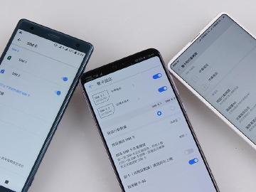 不只4G+3G 這些手機還支援4G+4G雙卡雙待