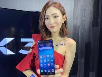 vivo NEX 3重點評測:瀑布螢幕、三鏡頭、5G功能