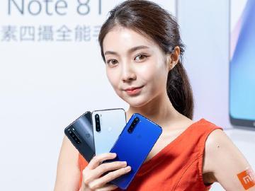 紅米Note 8T重點評測:四鏡頭、4800萬畫素、NFC