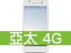 HTC One A9 32GB 亞太電信 4G 攜碼 / 月繳898 / 30個月
