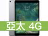 Apple iPad Pro 10.5 Wi-Fi 256GB 亞太電信 4G 598吃到飽方案