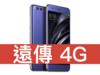 [預購] Xiaomi 小米 6 遠傳電信 4G 4G 698 方案