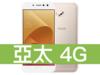 ASUS ZenFone 4 Selfie Pro 亞太電信 4G 攜碼 / 月繳598 / 30 個月