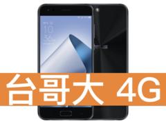 ASUS ZenFone 4 (6GB/64GB) 台灣大哥大 4G 4G 飆速 699 方案