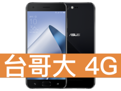 ASUS ZenFone 4 Pro 台灣大哥大 4G 學生好Young 688 專案(免學生證)