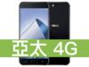 ASUS ZenFone 4 Pro 亞太電信 4G 壹網打勁 596