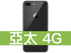 Apple iPhone 8 Plus 64GB 亞太電信 4G 壹網打勁 596
