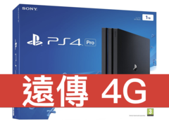 [全新7200型] SONY PS4 Pro (CUH-7218BB01) 遠傳電信 4G 青春無價 688 方案(免學生證)