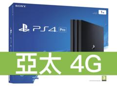 [全新7200型] SONY PS4 Pro (CUH-7218BB01) 亞太電信 4G 壹網打勁 596