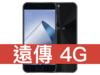 【智慧家電超值購】ASUS ZenFone 4 (4GB/64GB) 遠傳電信 4G 4G 698 方案