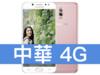 SAMSUNG Galaxy J7+ 中華電信 4G 699 精選購機方案
