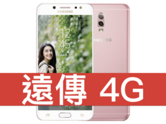 SAMSUNG Galaxy J7+ 遠傳電信 4G 4G 698 方案