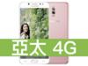 SAMSUNG Galaxy J7+ 亞太電信 4G 壹網打勁 596