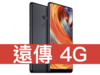 Xiaomi 小米 MIX 2 64GB 遠傳電信 4G 4G 698 方案