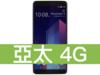 HTC U11+ 64GB 亞太電信 4G 598吃到飽方案