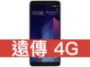 HTC U11+ 128GB 遠傳電信 4G 4G 698 方案