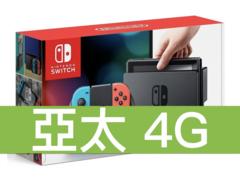 任天堂 Nintendo Switch 熱血同捆組 亞太電信 4G 壹網打勁 596