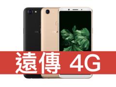 OPPO A75s 遠傳電信 4G 4G 698 方案