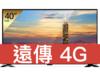 SHARP 夏普 LC-40SF466T 40型聯網電視 遠傳電信 4G 青春無價 688 方案(免學生證)