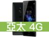 Sony Xperia XZ2 亞太電信 4G 壹網打勁 596