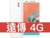 ASUS ZenFone 5Q 遠傳電信 4G 4G 698 方案