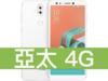 ASUS ZenFone 5Q 亞太電信 4G 壹網打勁 596