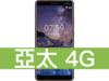Nokia 7 Plus 亞太電信 4G 壹網打勁 596