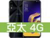 ASUS ZenFone 5 ZE620KL 亞太電信 4G 598吃到飽方案
