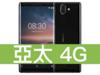 Nokia 8 Sirocco 亞太電信 4G 壹網打勁 596