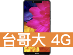 SHARP AQUOS S3 標配版 台灣大哥大 4G 4G 飆速 699 方案