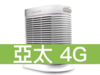 Honeywell True HEPA抗敏系列 HPA-200APTW 空氣清淨機 亞太電信 4G 壹網打勁 596