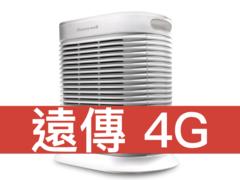 Honeywell True HEPA抗敏系列 HPA-200APTW 空氣清淨機 遠傳電信 4G 4G 698 方案