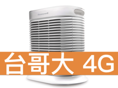 Honeywell True HEPA抗敏系列 HPA-200APTW 空氣清淨機 台灣大哥大 4G 學生好Young 688 專案(免學生證)
