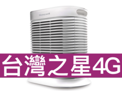 Honeywell True HEPA抗敏系列 HPA-200APTW 空氣清淨機 台灣之星 4G 4G勁速599吃到飽方案(手機王獨家不限資格)