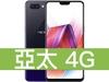 OPPO R15 亞太電信 4G 壹網打勁 596