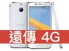 HTC 10 evo 32GB 遠傳電信 4G 攜碼 / 月繳698 / 30個月