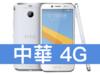 HTC 10 evo 32GB 中華電信 4G 攜碼 / 月繳699 / 30 個月