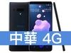 HTC U12+ 64GB 中華電信 4G 699 精選購機方案