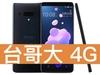 [預購] HTC U12+ 64GB 台灣大哥大 4G 4G 飆速 699 方案