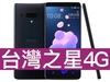 HTC U12+ 64GB 台灣之星 4G 4G勁速方案