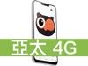 ASUS ZenFone 5Z 64GB 亞太電信 4G 壹網打勁 596