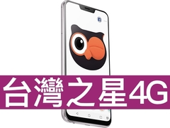 ASUS ZenFone 5Z 64GB 台灣之星 4G 4G勁速599吃到飽方案(手機王獨家不限資格)