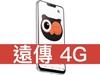 ASUS ZenFone 5Z 128GB 遠傳電信 4G 4G 698 方案