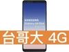 SAMSUNG Galaxy A8 Star 台灣大哥大 4G 4G 飆速 699 方案