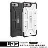 UAG 耐衝擊保護殼 [iPhone 6s/7/8 Plus 5.5吋]