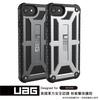 UAG 耐衝擊保護殼 [iPhone 6s/7/8 4.7吋]