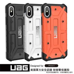 UAG 耐衝擊保護殼 [iPhone X]