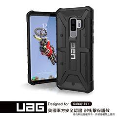 UAG 耐衝擊保護殼 [SAMSUNG Galaxy S9+]