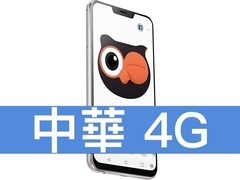 ASUS ZenFone 5Z 64GB 中華電信 4G 金好講 398