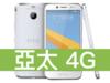HTC 10 evo 64GB 亞太電信 4G 攜碼 / 月繳898 / 30個月